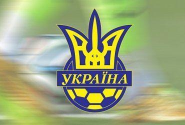 Борьба с договорными матчами в Украине