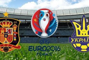 Прогноз на матч Украина — Испания