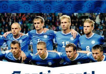 Прогноз на матч Англия — Эстония