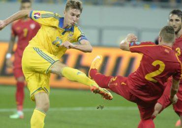 Прогноз на матч Украина — Македония