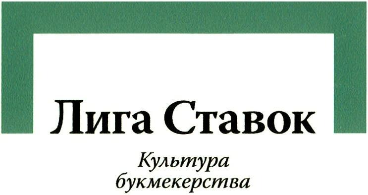 букмекерская компания мостбет