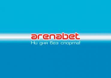 Букмекерская контора Аренабет