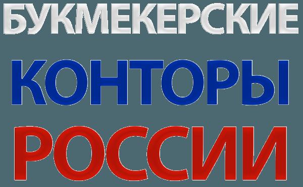 Новости хк спартак москва последние новости трансферы вк