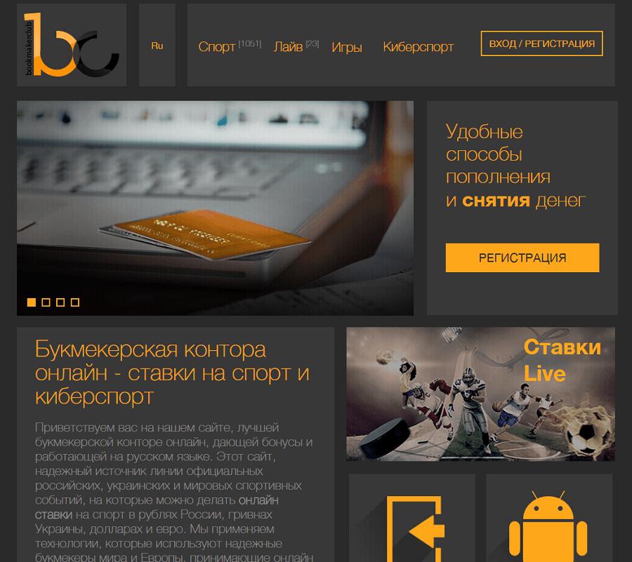 sajt20