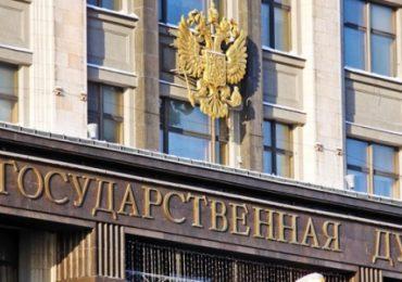 Госдума России приняла закон о запрете перевода денег на счета нелегальных БК