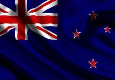 Букмекер ТАВ прекратит прием ставок на любительский футбол в Новой Зеландии