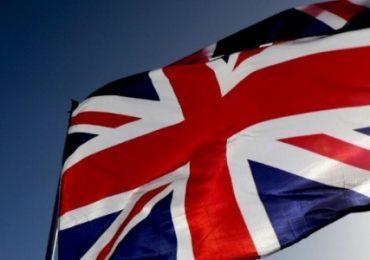 Британский регулятор наложил штраф на компанию ElectraWorks